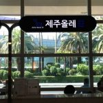 Jeju Olle Trail desk at airport