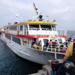 The ferry to Gapado Island