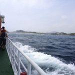 Ferry back to Jeju Island