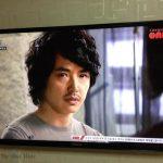 Korean television