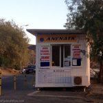 Ferry ticket booth in Choro Sfakia