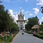 Temple at the Killing Fields