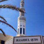 Muslim mosque