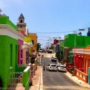 Photo of the Week: Bo-Kaap District in Cape Town