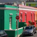 Bo-Kaap: Exploring Cape Town's Colorful Neighborhood with a Local