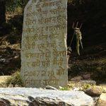 Hindu memorial.