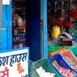 Storefront - Nayapul, Nepal