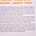 Ancient Thera history.