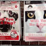 Beauty masks with animal faces