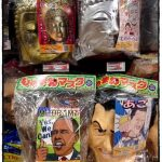 Buddha and Obama masks
