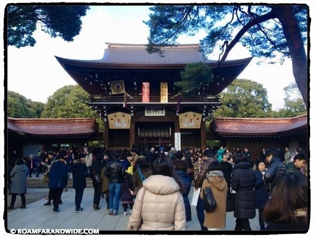 Meiji Jingu Entrance