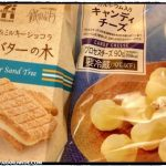 Convenience store food