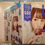 Purikura machines