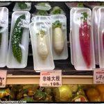Produce in Tokyo market.