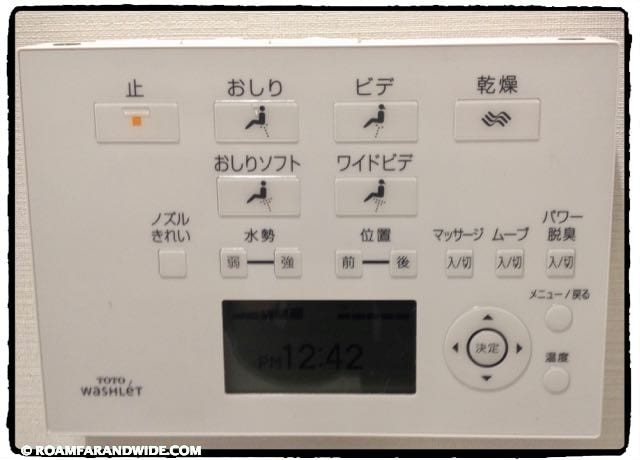 Toilet buttons