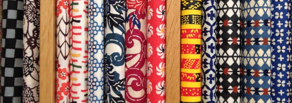 The Search for Wonderful Washi: Tokyo, Japan